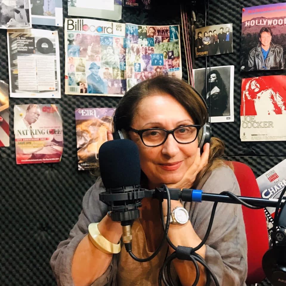 Sofia Prokopidou
